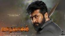 https://tamil.filmibeat.com/img/2021/06/vadivasal-surya-1624015532.jpg