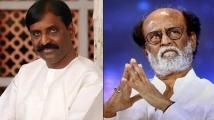 https://tamil.filmibeat.com/img/2021/06/vairamuthurajini-1624017829.jpg