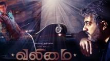 https://tamil.filmibeat.com/img/2021/06/valimaiajith-1600157257-1624622985.jpg