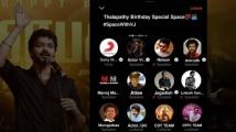 https://tamil.filmibeat.com/img/2021/06/vijay-clubhouse-1624426404.jpg