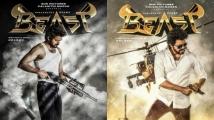 https://tamil.filmibeat.com/img/2021/06/vijayfirstlook-1624439762.jpg