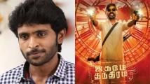 https://tamil.filmibeat.com/img/2021/06/vikramprabhu-1623996806.jpg