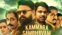 https://tamil.filmibeat.com/img/2021/06/vm-154808000000-1624531618.jpg