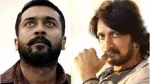 https://tamil.filmibeat.com/img/2021/07/1013253-suriya-1627368938.jpg