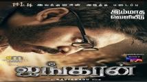 https://tamil.filmibeat.com/img/2021/07/ayanghran-1627534886.jpg