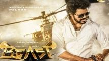 https://tamil.filmibeat.com/img/2021/07/beast-1-1626761484.jpg