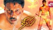 https://tamil.filmibeat.com/img/2021/07/dhill-1626270024.jpg