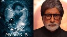 https://tamil.filmibeat.com/img/2021/07/e6-fbwnxsaasjza-1627114655.jpg