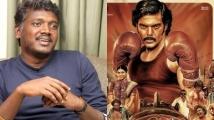 https://tamil.filmibeat.com/img/2021/07/mari-sarpatta-1626936173.jpg