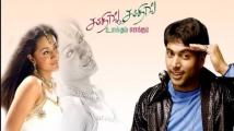 https://tamil.filmibeat.com/img/2021/07/maxresdefault1-1627456776.jpg