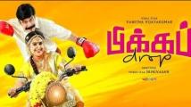 https://tamil.filmibeat.com/img/2021/07/newproject-2021-07-24t100204-881-1627101923.jpg