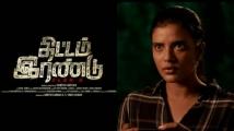 https://tamil.filmibeat.com/img/2021/07/newproject-2021-07-24t131251-089-1627112611.jpg