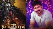 https://tamil.filmibeat.com/img/2021/07/newproject-2021-07-24t143040-942-1627117421.jpg