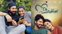 https://tamil.filmibeat.com/img/2021/07/newproject-2021-07-31t164501-482-1627730268.jpg