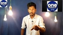 https://tamil.filmibeat.com/img/2021/07/oneindia-pkvideos-1627131924.jpg