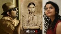 https://tamil.filmibeat.com/img/2021/07/pisasu-1627715571.jpg