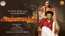 https://tamil.filmibeat.com/img/2021/07/screenshot607-1625148150.jpg