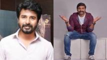 https://tamil.filmibeat.com/img/2021/07/siva-vijay-1627451360.jpg