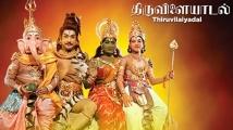 https://tamil.filmibeat.com/img/2021/07/thiru-1627733825.jpg