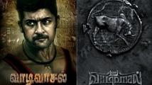 https://tamil.filmibeat.com/img/2021/07/vaadivasal-home-1627021133.jpg