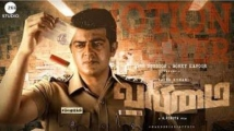 https://tamil.filmibeat.com/img/2021/07/valimiai6-1627369872.jpg