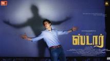 https://tamil.filmibeat.com/img/2021/07/whatsappimage2021-07-07at10-21-54am-1625639299.jpg