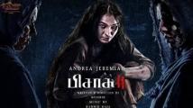https://tamil.filmibeat.com/img/2021/07/whatsappimage2021-07-23at12-09-46pm1-1627026018.jpg