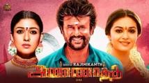 https://tamil.filmibeat.com/img/2021/08/annaatthe-1628160759.jpg