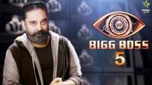 https://tamil.filmibeat.com/img/2021/08/bb-season-53-1624529837-1628144179.jpg