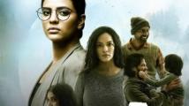 https://tamil.filmibeat.com/img/2021/08/boomika-1491-1629659649.jpg