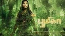 https://tamil.filmibeat.com/img/2021/08/boomikamovie2-1628688302.jpg