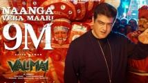 https://tamil.filmibeat.com/img/2021/08/e74dhq8uuaeier61-1628050341.jpg