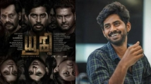 https://tamil.filmibeat.com/img/2021/08/newproject1-1628918322.jpg