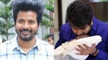 https://tamil.filmibeat.com/img/2021/08/newproject7-1627998837.jpg