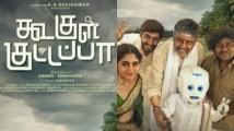 https://tamil.filmibeat.com/img/2021/08/newproject8-1628001394.jpg