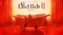 https://tamil.filmibeat.com/img/2021/08/pisasu-1628001691.jpg