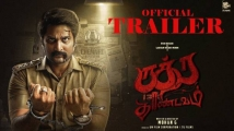 https://tamil.filmibeat.com/img/2021/08/rudra-thandavam-official-trailer-1629808518.jpg