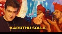 https://tamil.filmibeat.com/img/2021/08/screenshot-20210802-225444-youtube1-1627926527.jpg