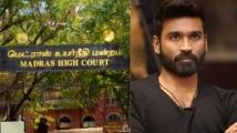 https://tamil.filmibeat.com/img/2021/08/screenshot17717-1628158023.jpg