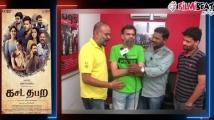 https://tamil.filmibeat.com/img/2021/08/screenshot2663-1630153557.jpg