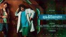 https://tamil.filmibeat.com/img/2021/08/screenshot4830-1629288719.jpg