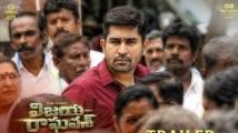 https://tamil.filmibeat.com/img/2021/08/va31-1627895950.jpg