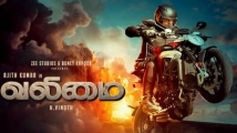 https://tamil.filmibeat.com/img/2021/08/valimai-movie-1630413918.jpg