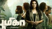 https://tamil.filmibeat.com/img/2021/08/vikatan-2021-08-fb0ef456-d8d7-4562-8282-738f9c9b20a5-boomika-1-1629637817.jpg