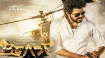 https://tamil.filmibeat.com/img/2021/08/whatsappimage2021-08-05at6-18-48pm-1628177327.jpg