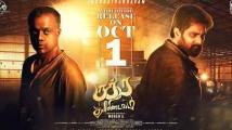 https://tamil.filmibeat.com/img/2021/09/3e4eeb64-c690-4c22-86af-d525259e3209-1632563970.jpg