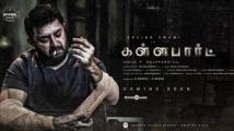 https://tamil.filmibeat.com/img/2021/09/4-1631948746.jpg