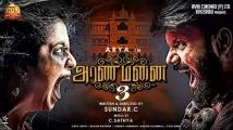 https://tamil.filmibeat.com/img/2021/09/441457a6-40c0-40a5-8876-230dbc4eb4e0-1631970367.jpg