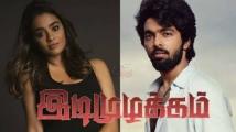 https://tamil.filmibeat.com/img/2021/09/61231a06-f779-4765-8584-f18feb17ce67-1632720307.jpg