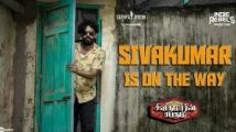 https://tamil.filmibeat.com/img/2021/09/80938b3a-c214-45fb-bca5-4921a9d22d36-1631971607.jpg